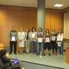 Premi Investigació i Gènere - Universitat Jaume I